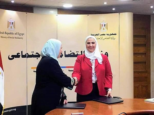 توقيع بروتوكول تعاون مع وزارة التضامن الاجتماعي لخدمة الشباب الأيتام وتفعيل نظام الأسر البديلة