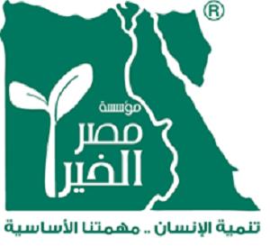 جائزة مصر الخير مقدمة الي جمعية وطنية