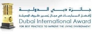 جائزة دبي الدولية مقدمة الي جمعية وطنية